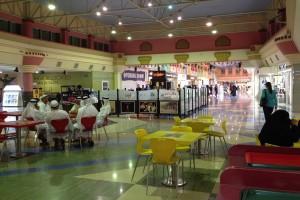 Spojené arabské emiráty, Abu Dhabi, nákupní centrum.